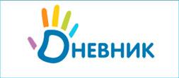 Вход в электронный Дневник.ru